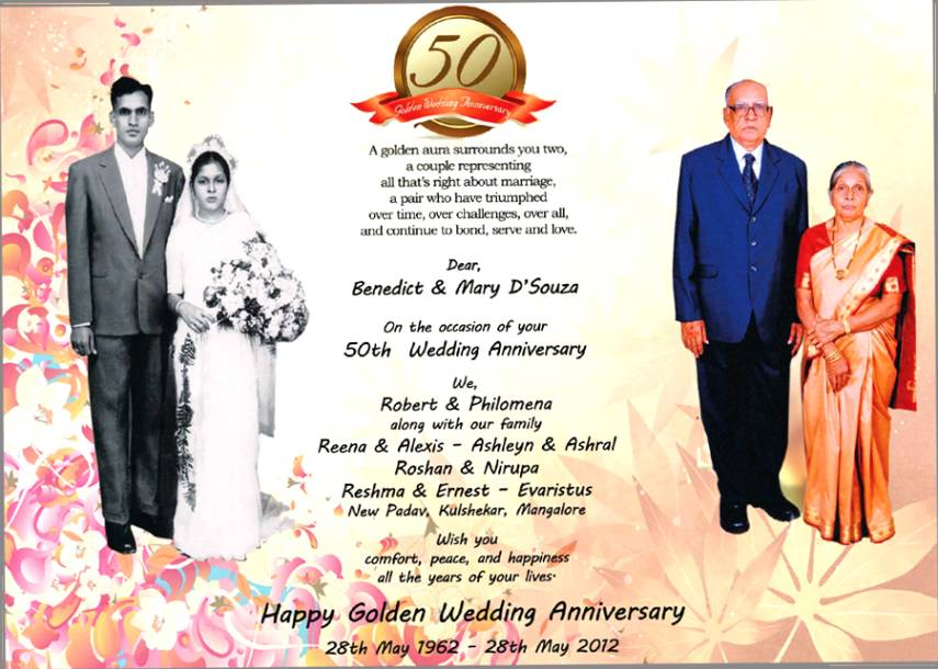 Silver Jubilee Wedding Anniversary Invitation Cards In Hindi
