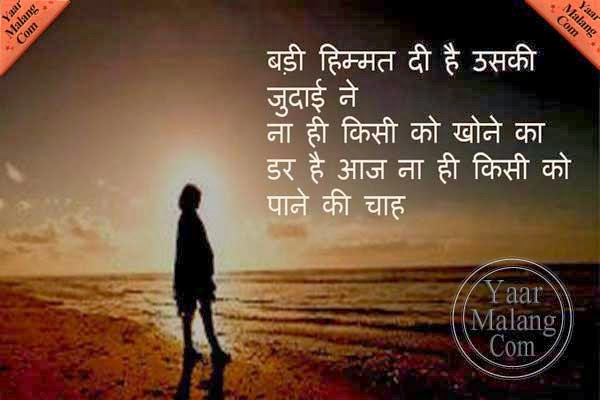 Alone Sad Quotes heart touching loneliness quotes 656 ... |Sad Alone Quotes In Hindi