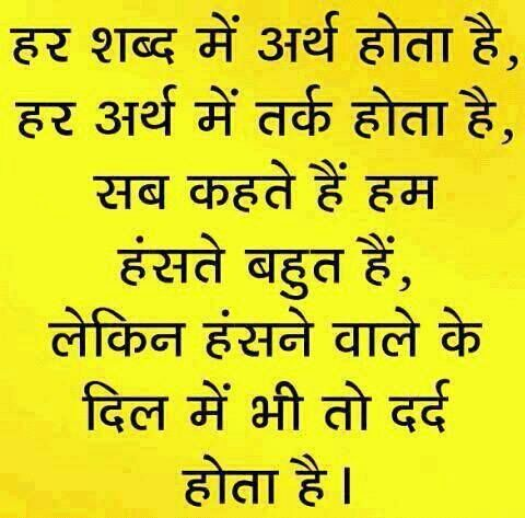pics photos most beautiful love quotes hindi funny