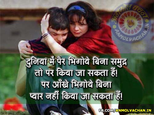 best quotes on love break up in hindi image quotes at