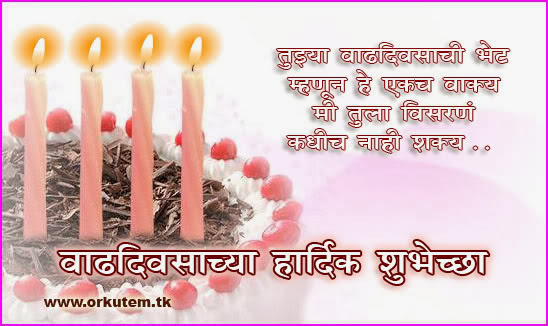 BIRTHDAY QUOTES FOR SISTER IN HINDI image quotes at ...