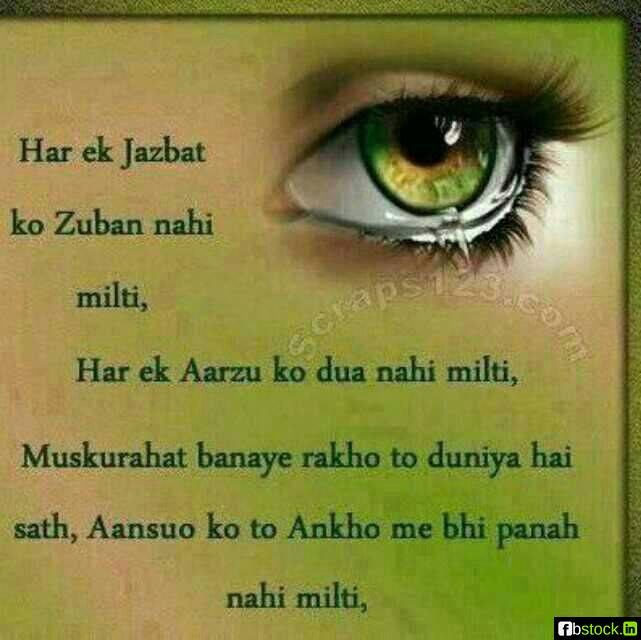 Sad Love Quotes About Eyes : Sad Eyes Quotes In Hindi - sad eyes quotes in hindi with ... via ...