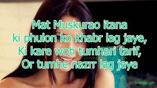 Sad Love Quotes For Husband In Hindi : Eyes Quotes For Her In Hindi - famous quotes and sayings about ... via ...