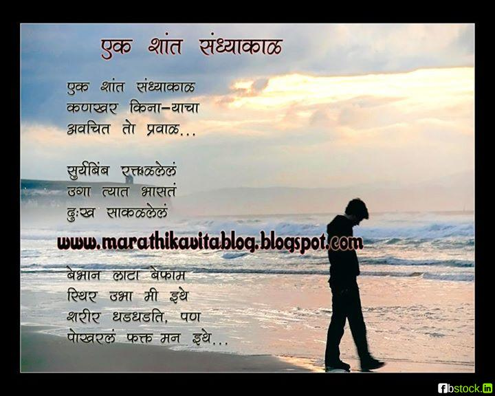 ALONE SAD LOVE QUOTES IN HINDI image quotes at relatably.com |Sad Alone Quotes In Hindi