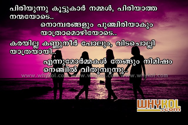 pics photos friendship malayalam quotes malayalam quotes