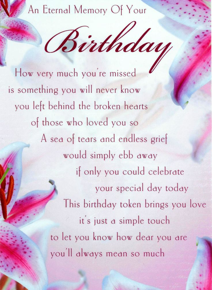 Prime Funny Birthday Quotes For Mom From Son Image Quotes At Relatably Com Personalised Birthday Cards Beptaeletsinfo