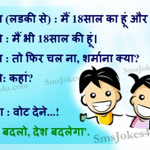 Funny Quotes In Hindi For Friends Image Quotes At Relatablycom