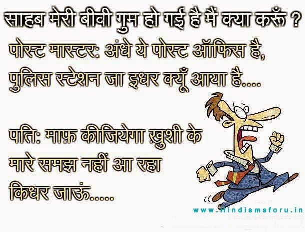 Husband Wife Funny Quotes In Hindi Image Quotes At Relatablycom
