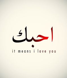Islamic Quotes About Love Tumblr : Islamic quotes on Pinterest Allah, Islam and Quran via Relatably.com