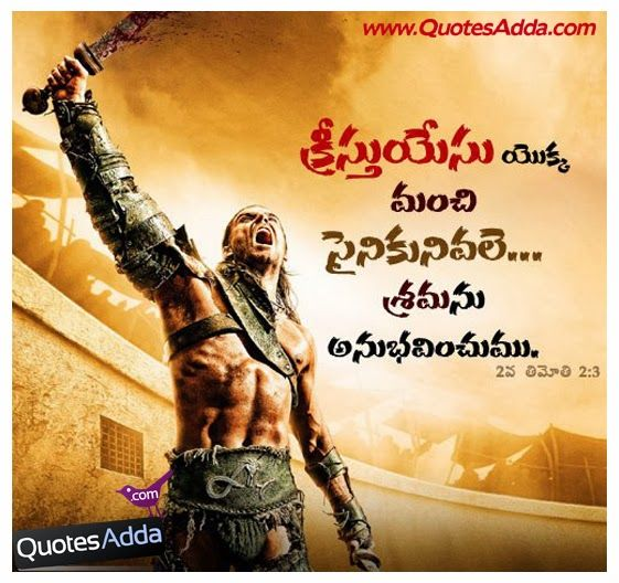 Image Result For Daily Motivational Quotes In Tamil