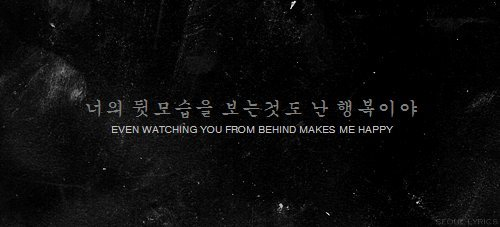 korean quotes tumblr image quotes at com