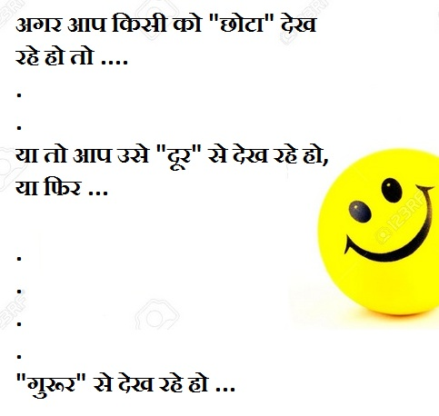 Latest Funny Quotes In Hindi With Images Image Quotes At