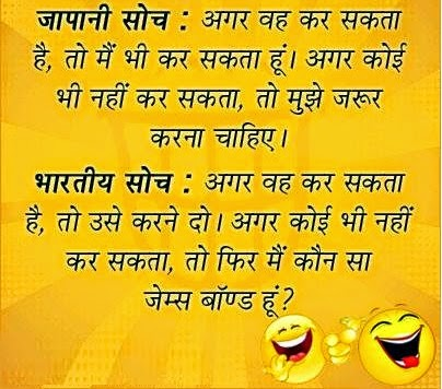 latest funny quotes in hindi image quotes at