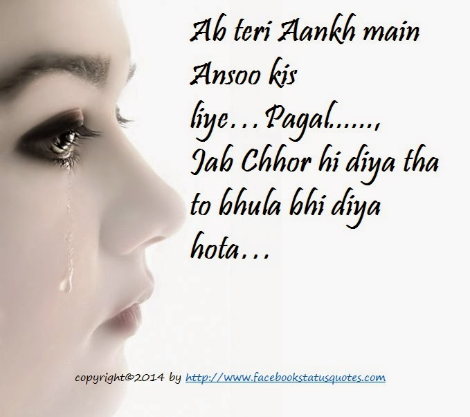 love break up quotes in hindi image quotes at