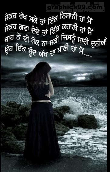 love quotes in hindi with english translation image quotes
