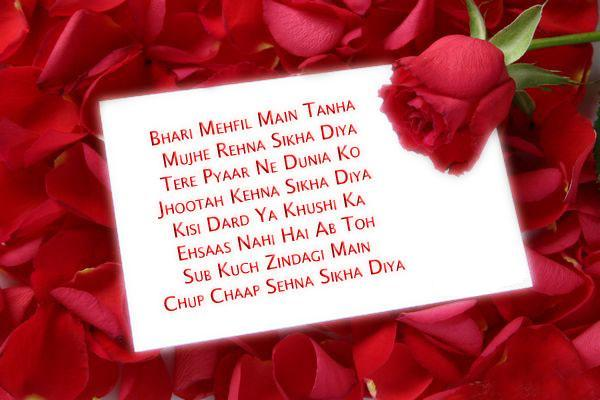 LOVE QUOTES IN HINDI WITH ENGLISH TRANSLATION image quotes at ...