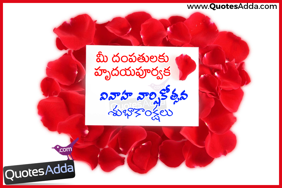 Image Result For Wedding Wishes In Telugu