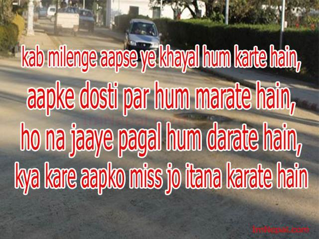 miss you quotes for husband in hindi image quotes at