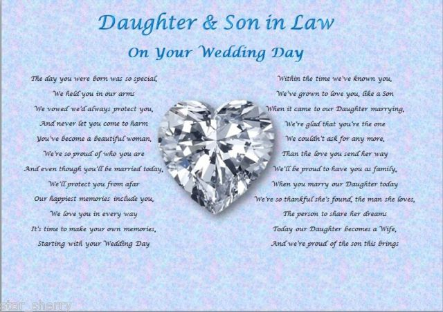 DAUGHTER & SON IN LAW- Wedding Day (Poem gift) Wedding Day, Poem ...