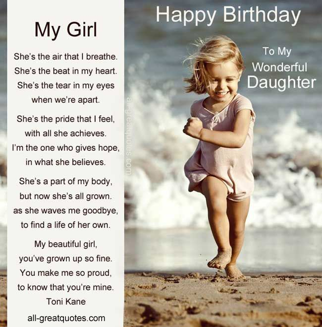 quotes from mother to daughter on her 18th birthday image