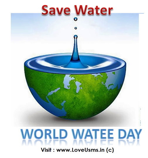 best save water slogan in marathi language image collection