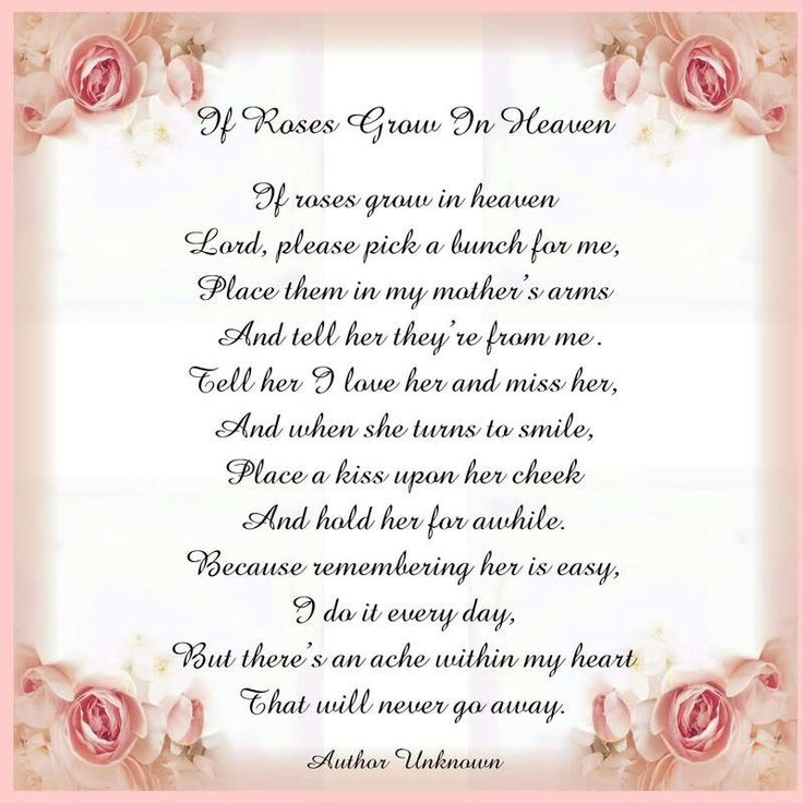 Religious Sympathy Quotes For Loss Of Mother: RELIGIOUS QUOTES ABOUT LOSS OF A MOTHER Image Quotes At