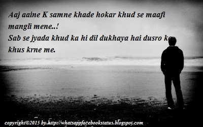 SAD ALONE BOY QUOTES IN HINDI image quotes at relatably.com