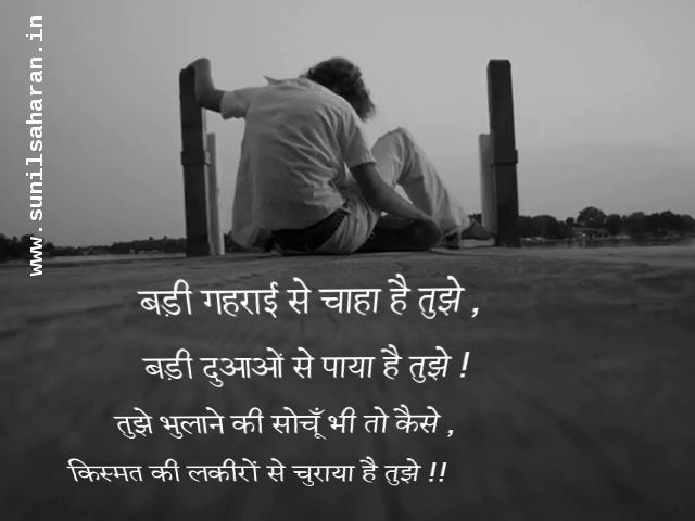 sad cry alone pictures sayings and quotes 2016. pari ...