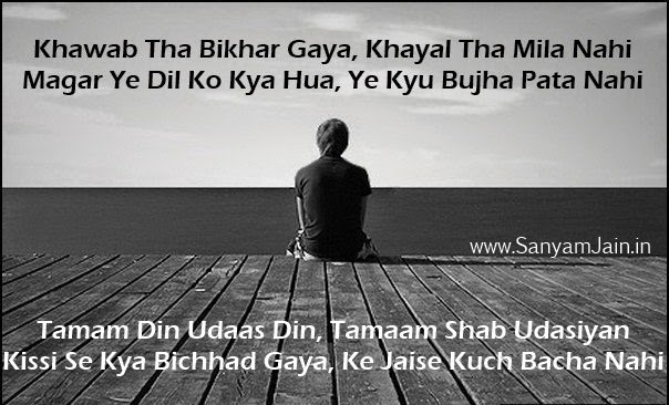 sad love quotes after breakup in hindi image quotes at