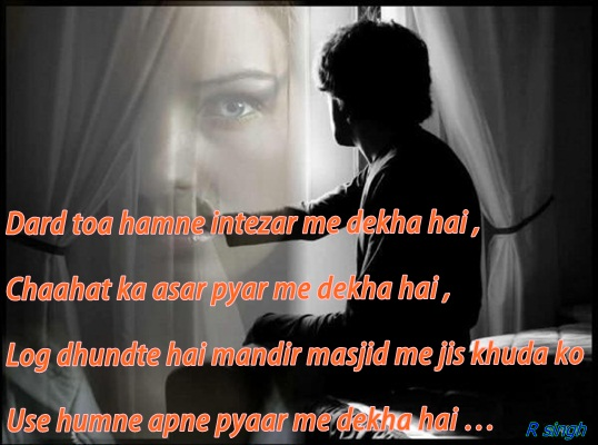 SAD LOVE QUOTES FOR BOYFRIEND IN HINDI image quotes at relatably.com