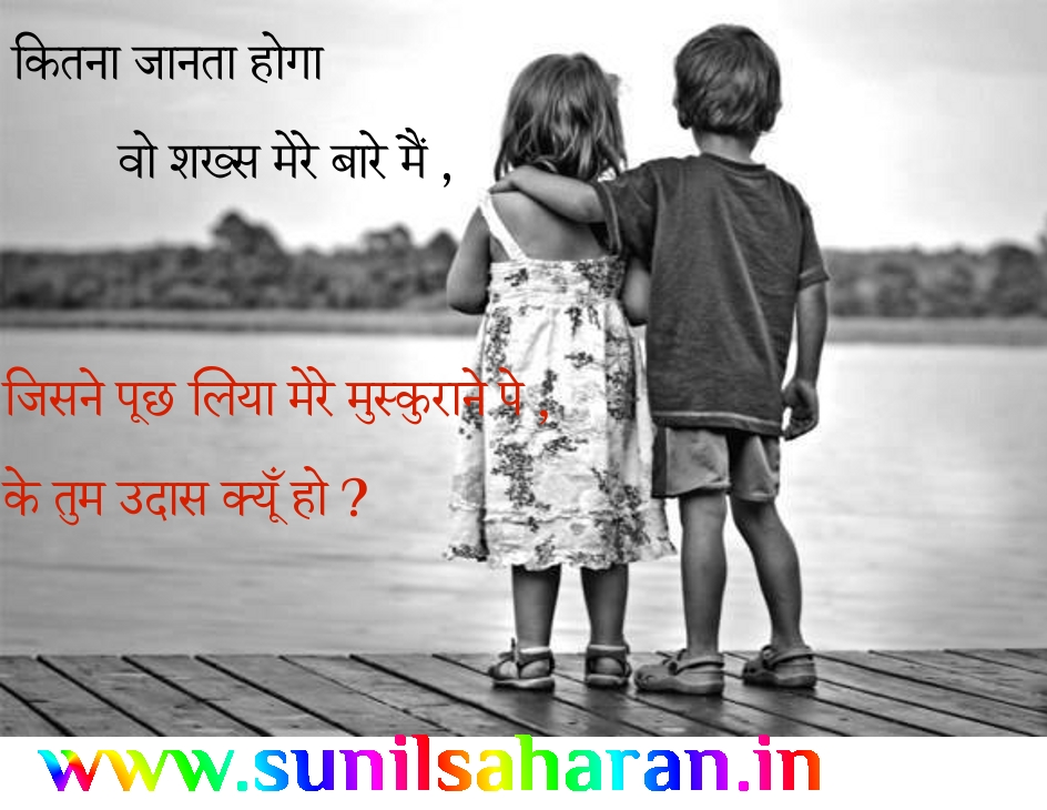 SAD LOVE QUOTES IN HINDI WITH IMAGES image quotes at relatably.com