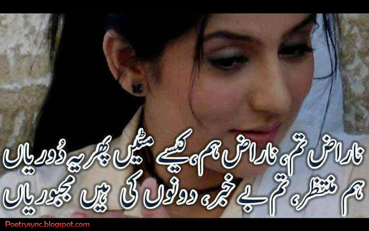 SAD QUOTES ABOUT LIFE AND PAIN OF LOVE IN URDU image quotes at ...