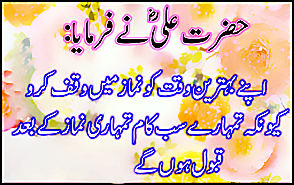 sad quotes about life in urdu facebook image quotes at