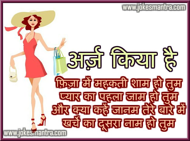wife love quotes in hindi image quotes at